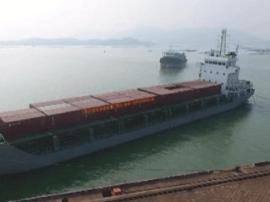 阳江港开通第二条阳江至珠海货运航线