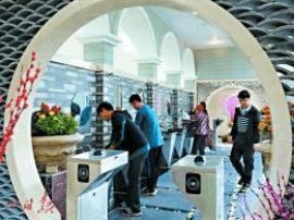 广州新建改造厕所重特色 花香厕所成景点获市民点赞