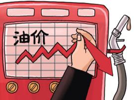 4月12日24时 2号油或涨0.15元/升