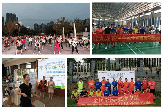 全民全运 健康中国——重庆鲁能乒乓球友谊赛邀你共赴