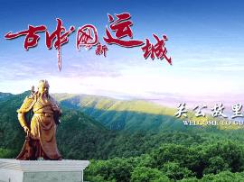 刘志宏强调要加强文物保护、 建设文化强市