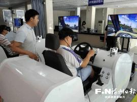 福州两家驾校试水VR练车 可缩短学员实操教学周期