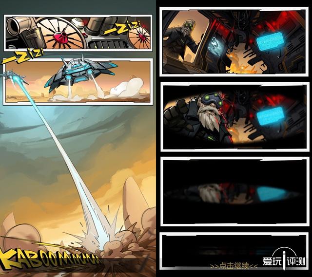 图2飞船坠落,男主被救,故事开始,标准套路