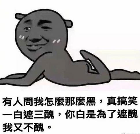 轻松一刻:中国这个地方,把黑人都晒黑了?图片