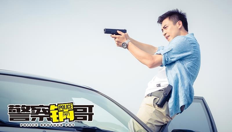 《警察锅哥》安徽卫视重磅播出 刘凯演绎厨神刑警