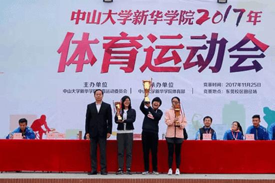 许淑锐副校长颁发团体总分奖第一二三名队伍