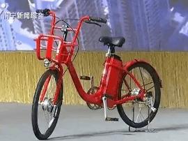 南宁真的有共享电动车了!你会去骑吗?