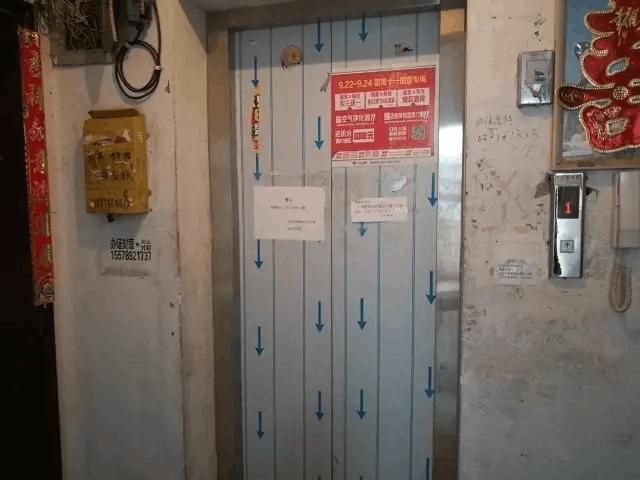 郑州一小区17部电梯停运 市房管局派工作组介入