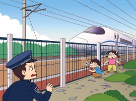 """临猗县护路办 """"四项措施""""加强铁路护路安保工作"""