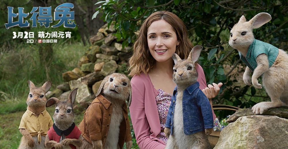 """北美观众评""""《比得兔》完美地呈现出了合家欢气质"""""""