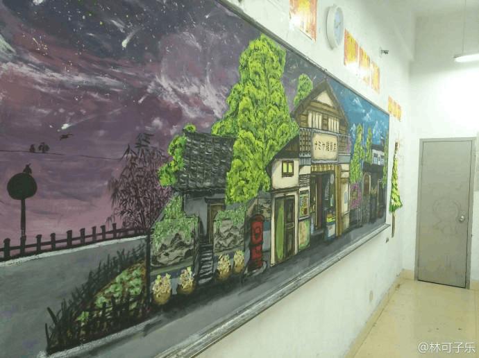 """这黑板报太美!中学生手绘""""夜色下的解忧杂货店"""""""