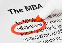 """被誉为""""管理精英""""的MBA 毕业好找工作吗?"""