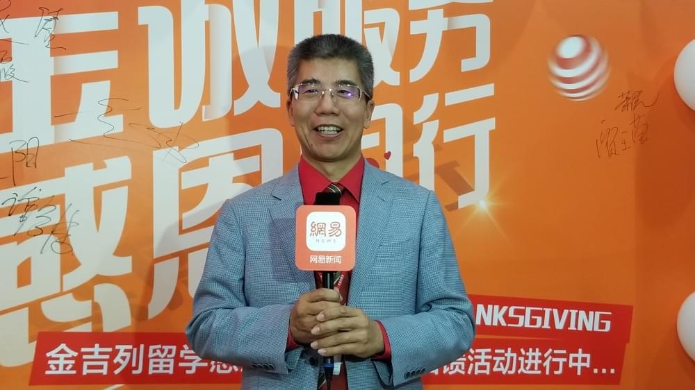 金吉列留学董事长朱燕民先生