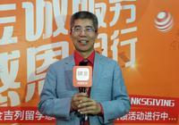 金吉列朱燕民:学制短、压力大 赴英读研先要做好语言准备