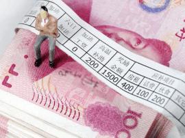 湖南2017年工资增长指导线:基准线为8%