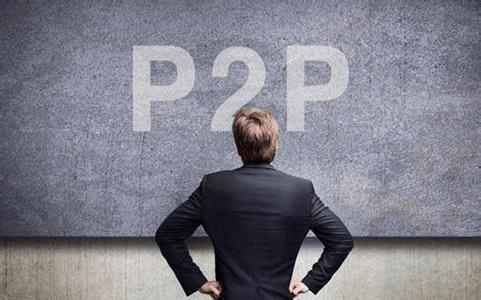 监管加压 4月P2P新增问题平台环比增五成