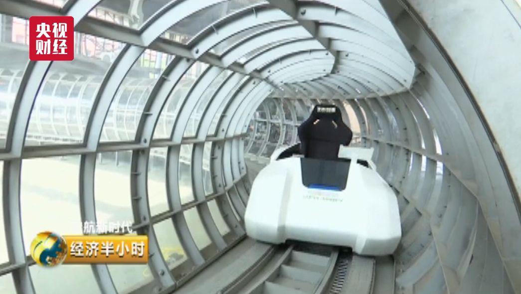 """中国研发""""超级高铁"""" 理论时速可达1000公里!"""