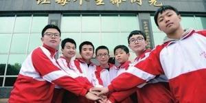 厉害!长沙7名初中生被西安交大少年班录取