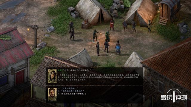 《永恒之柱2》——古典RPG精神法则的遵循和传承者