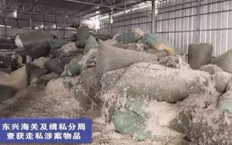 东兴海关2017年查获的走私鸭毛竟然被用来做这些