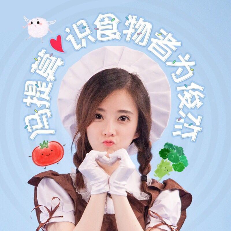 """最好""""吃""""的歌来了!冯提莫单曲《识食物者为俊杰》网易云音乐6月30日独家首发!"""