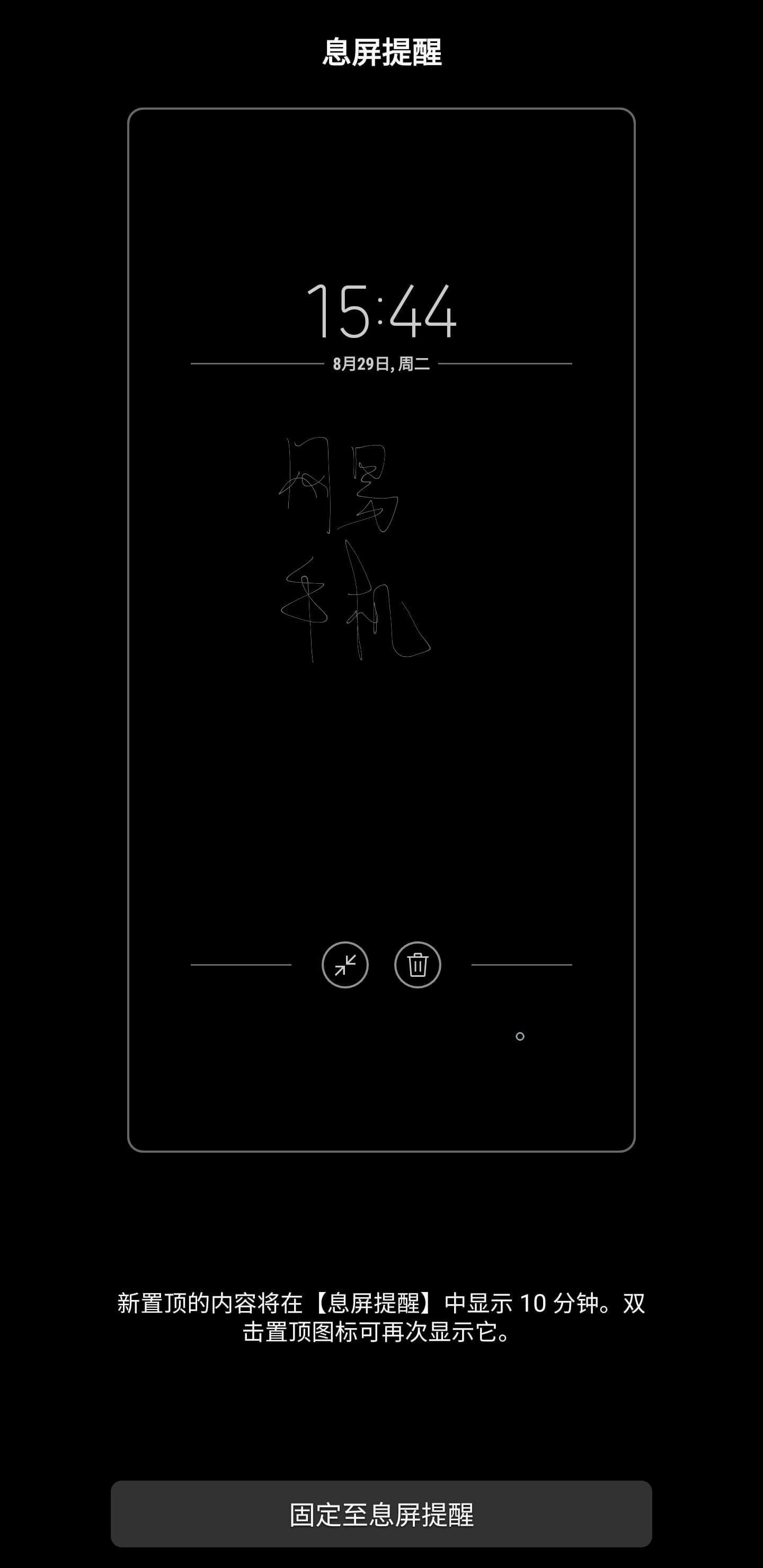 三星Note 8评测:双摄拍照能力是最大惊喜