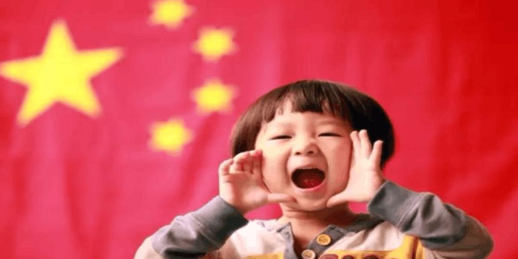 今天 是你的68岁生日 我爱你 中国