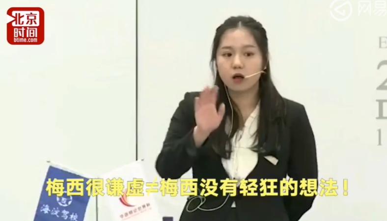 华语辩论赛谈梅西C罗毁三观:个子矮敢踢球很轻狂!