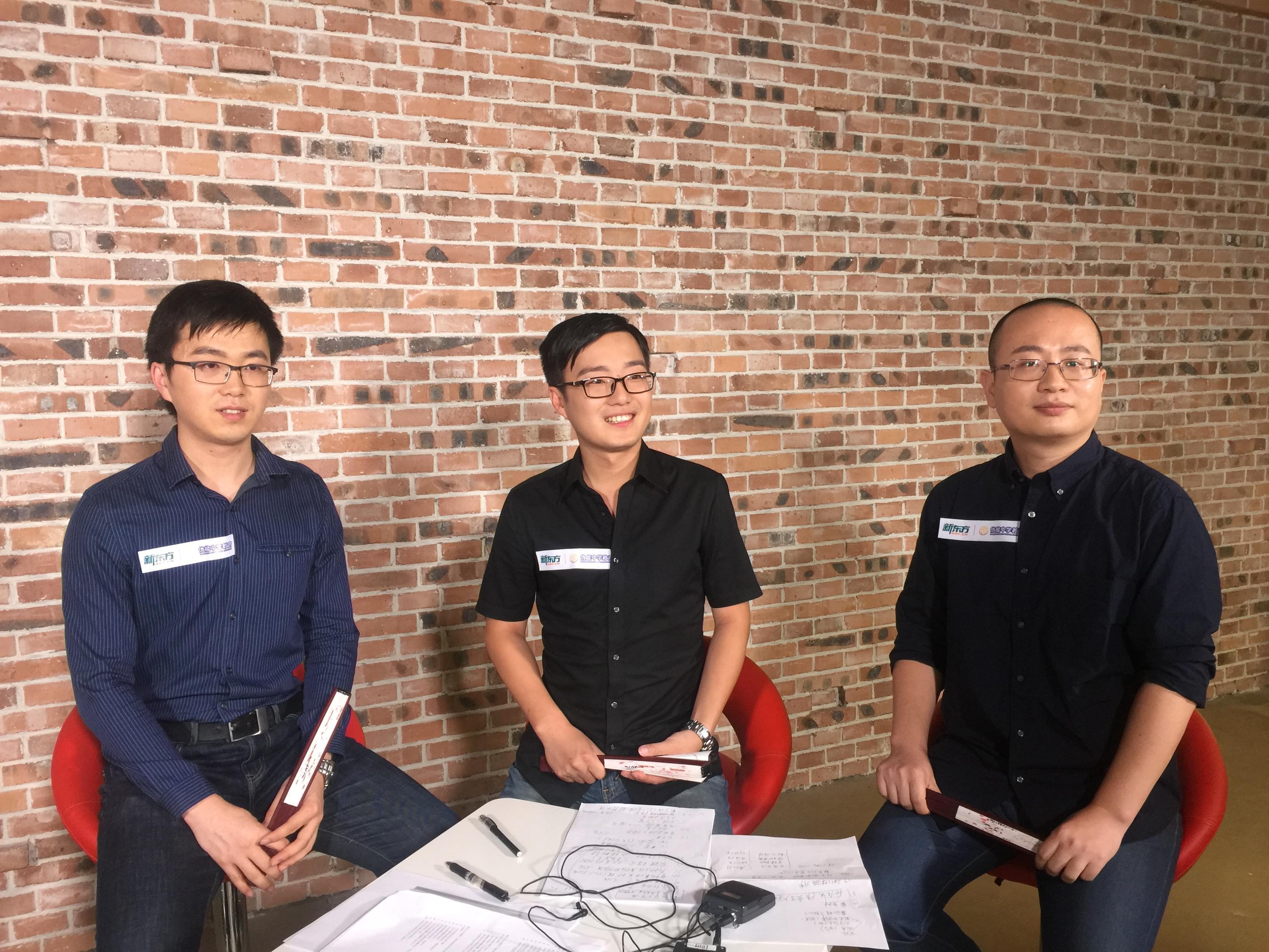 新东方优能中学三位名师解析理综