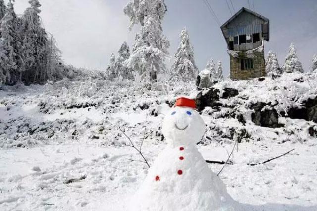 武隆仙女山又下雪啦 快来玩吧