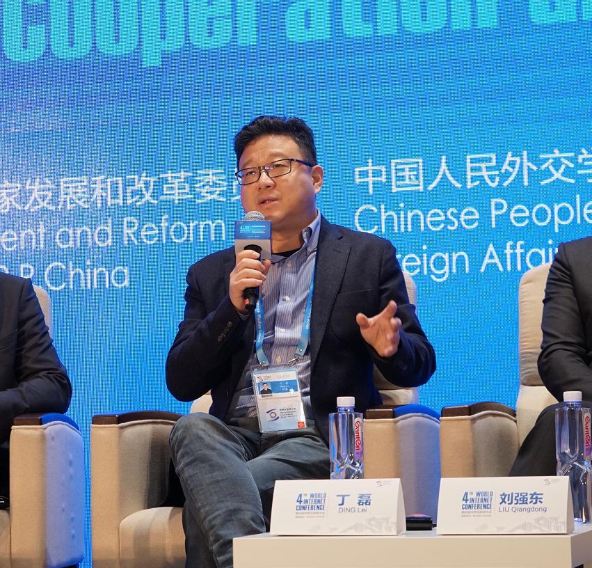 澳门皇冠娱乐平台丁磊:希望政策对跨境电商进一步放开