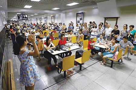 """重庆开放96个人防工程纳凉点 家门口的""""山洞空调"""""""