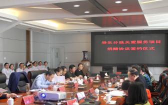长治市7家医疗单位成功签约导乐分娩项目