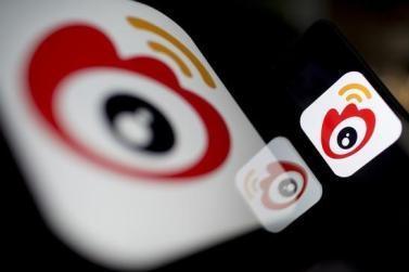 微博公司Q4净营收3.774亿美元 同比增长77%