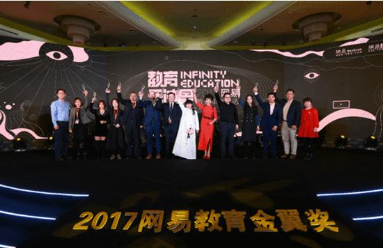 疯狂英语创始人李阳老师获选网易教育金翼奖2017年度教育领军人物