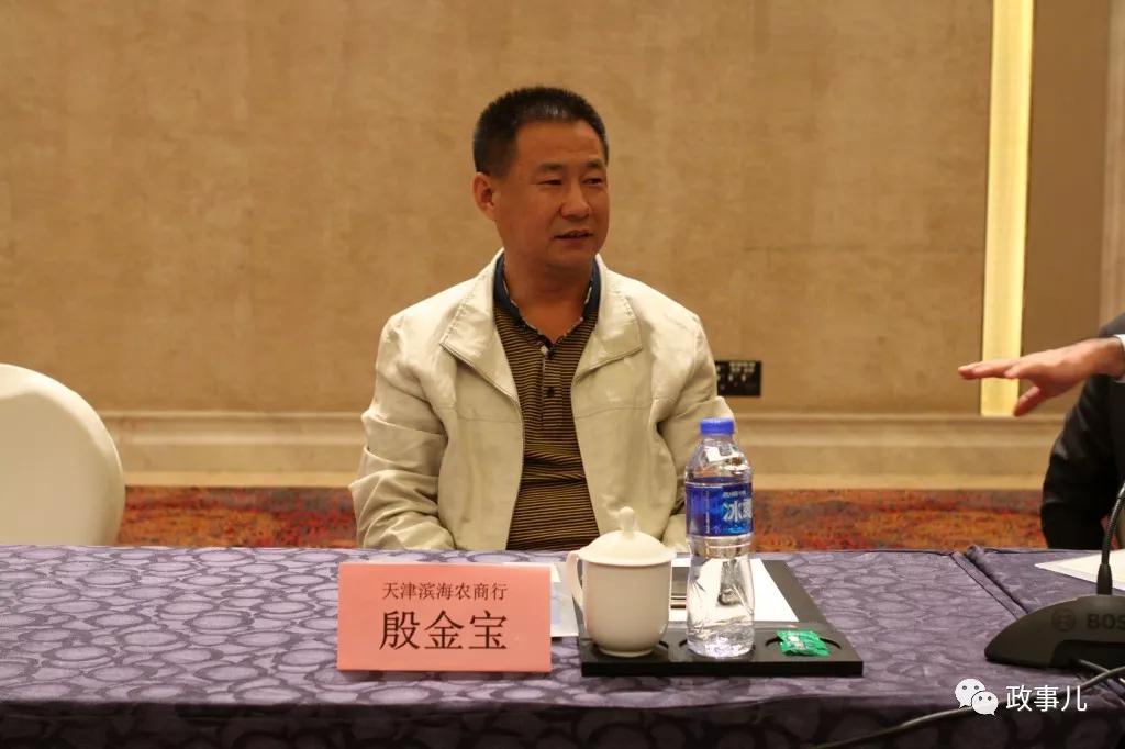 银行董事长割腕自杀 3月曾到天津武清村镇银行考察