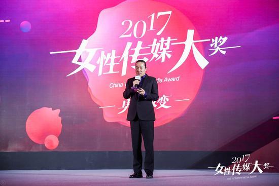 2017年女性传媒大奖年度女性榜样:蓝天