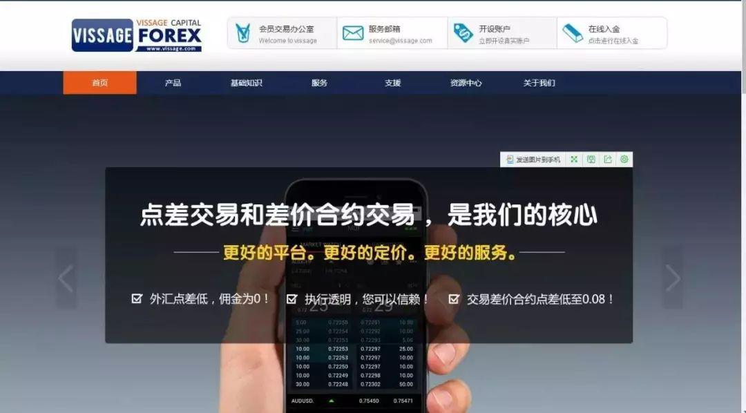 媒体:谈虎色变 警惕网络炒汇