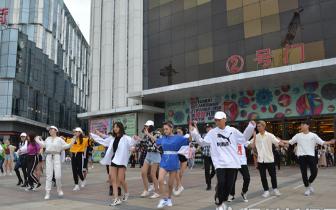 宁夏旅发委在榕举行快闪活动 推出旅游优惠政策