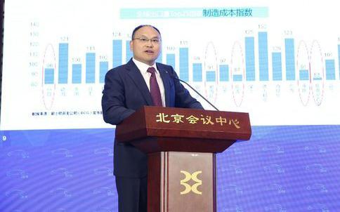 """袁明学:全面开放时代到来 长安第三次""""创业""""启航"""