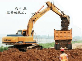淄博新增一条主干道 打通中心城区南北交通