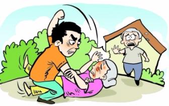 英德桥头一男子因生活琐事而殴打亲生父母