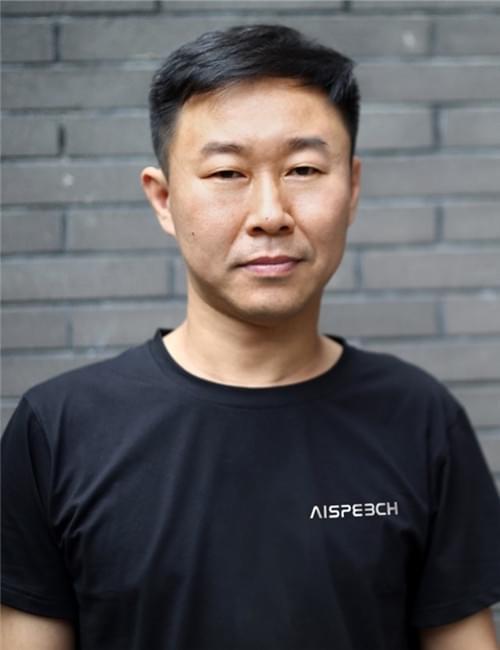 2017中国AI英雄风云榜商业创新人物候选人之高始兴