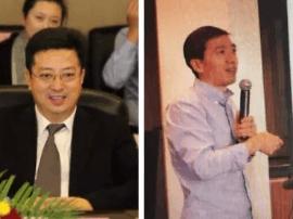 朱荣斌兼任阳光城总裁 核心管理层均出自中海