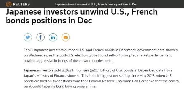 媒体:中国成为日本最大债主 一年投入近千亿美金