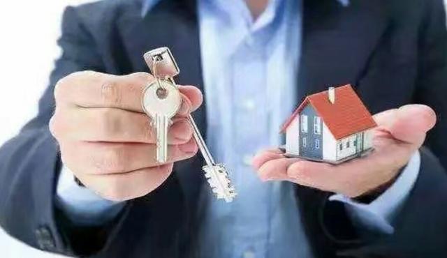 房价如果暴跌会带来哪些后果?