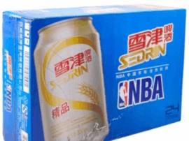 百威英博旗下雪津啤酒内现虫 厂家:问题仍不清楚