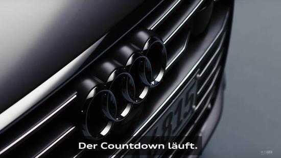日内瓦车展首发 全新一代奥迪A6预告视频