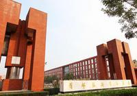 首都经济贸易大学43个本科招生专业 多数文理兼收