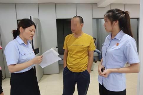 大亚湾法院对4名申请被执行人实施司法拘留!